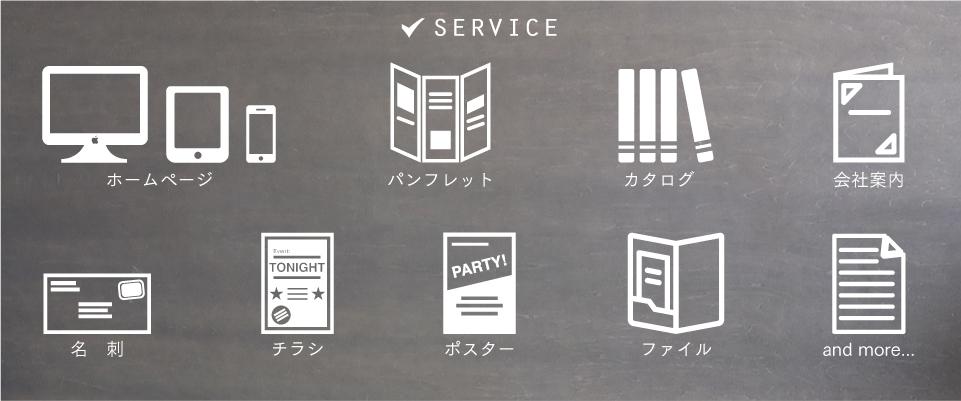新潟ホームページ制作/グラフィックデザイン作成【オン・デザイン】レンタルスタジオの運営も